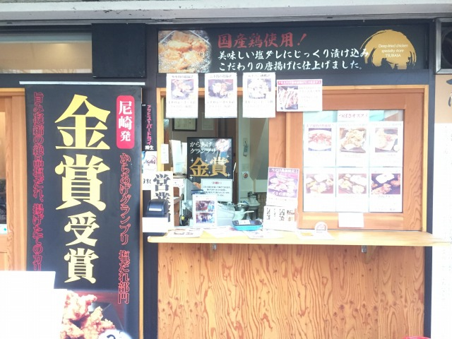 f:id:okuradesu:20161229211221j:plain