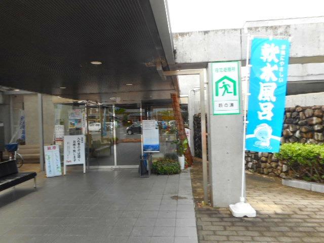 f:id:okuradesu:20161230020513j:plain