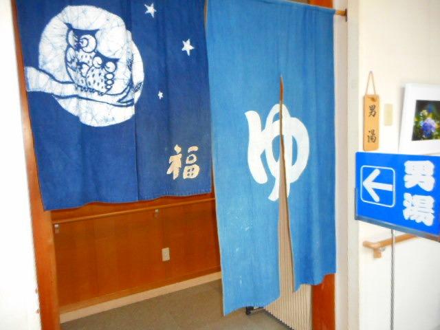 f:id:okuradesu:20161230020518j:plain