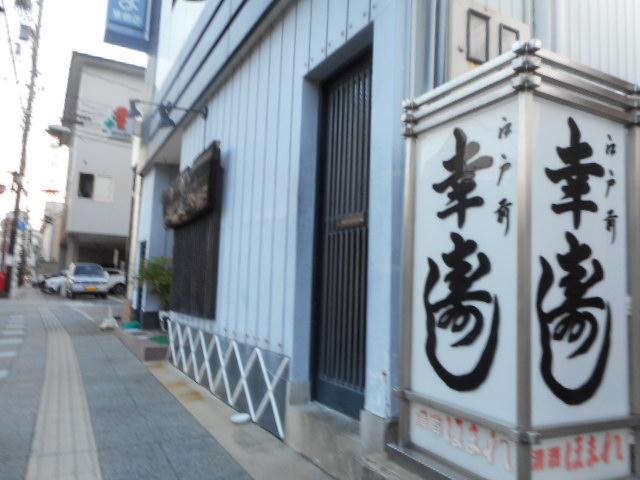 f:id:okuradesu:20170103140455j:plain