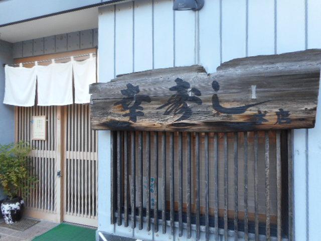 f:id:okuradesu:20170103140456j:plain
