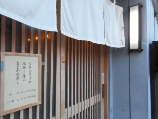 f:id:okuradesu:20170103140500j:plain