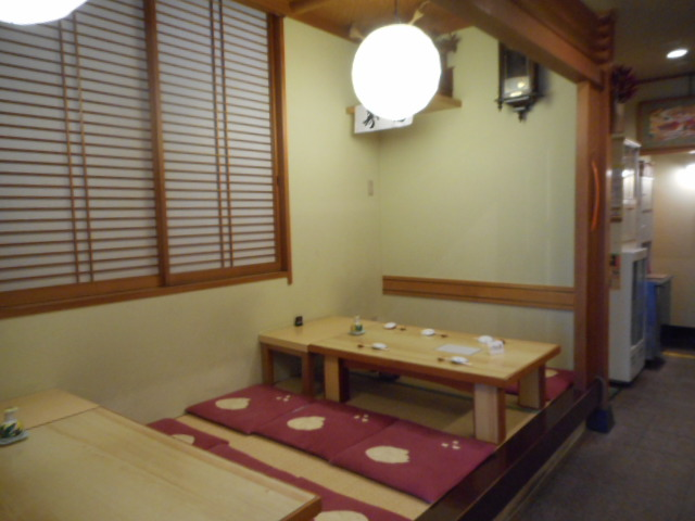 f:id:okuradesu:20170103140504j:plain