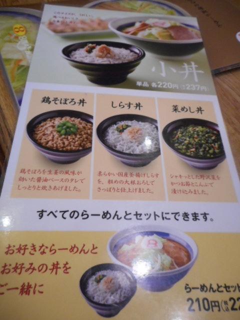 f:id:okuradesu:20170104015933j:plain