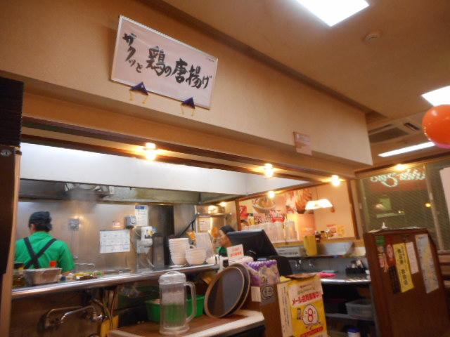 f:id:okuradesu:20170104015939j:plain