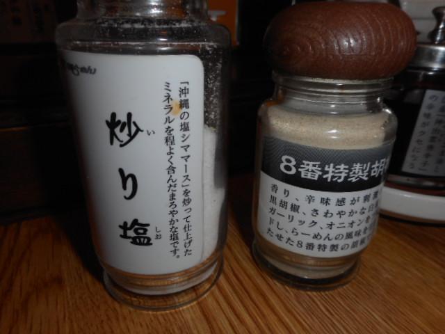 f:id:okuradesu:20170104015942j:plain