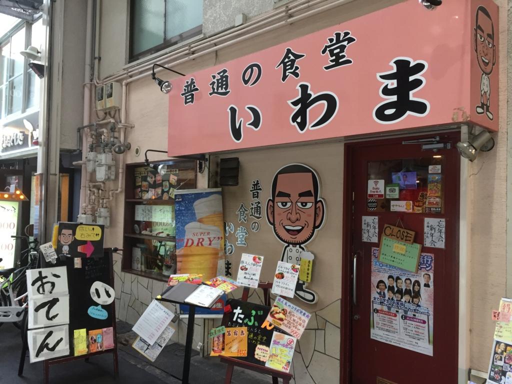愛知県岩倉市 part437 YouTube動画>6本 ->画像>207枚