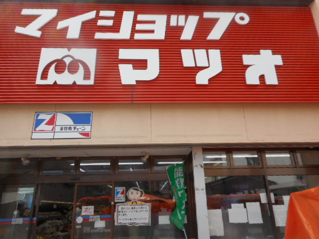 f:id:okuradesu:20170110155145j:plain