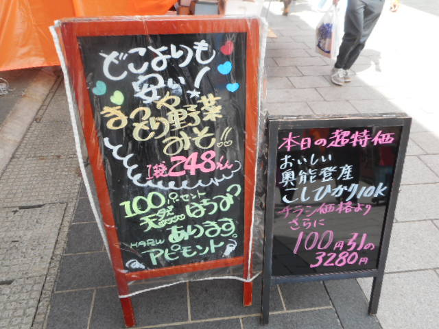 f:id:okuradesu:20170110155150j:plain