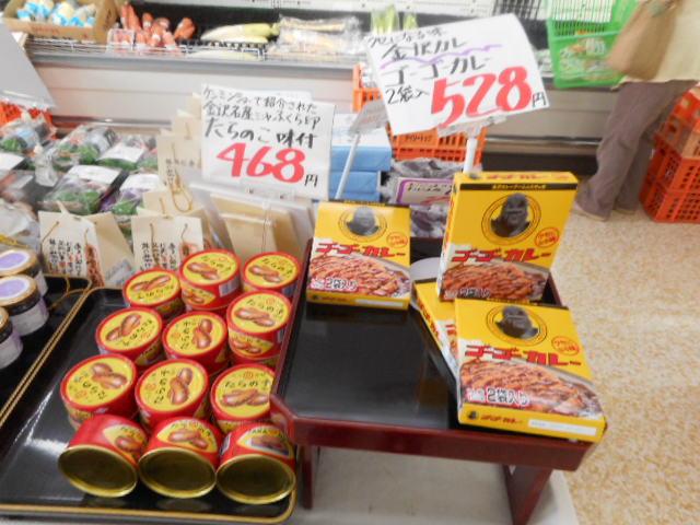 f:id:okuradesu:20170110155154j:plain