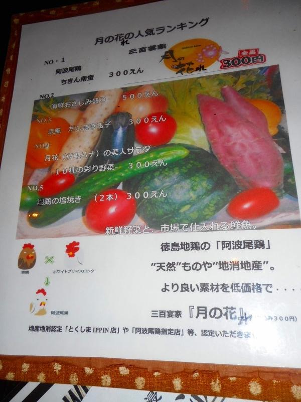 f:id:okuradesu:20170115031735j:plain