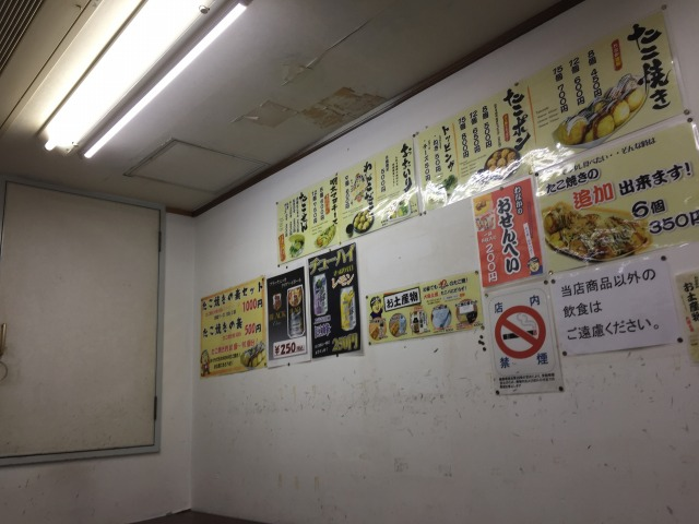 f:id:okuradesu:20170116045252j:plain