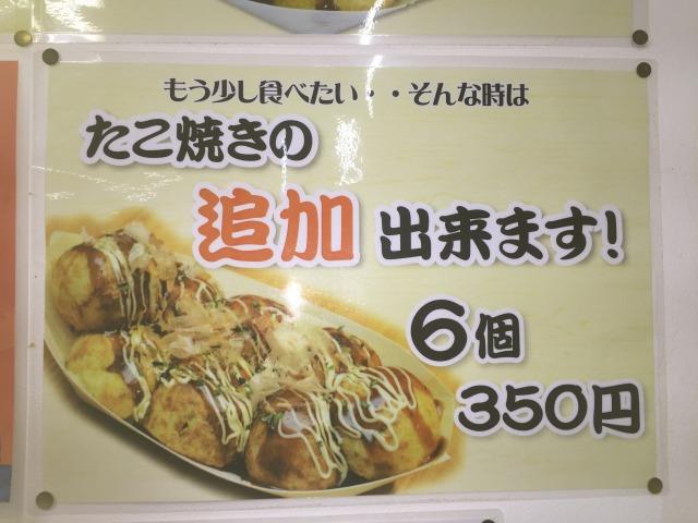f:id:okuradesu:20170116045253j:plain