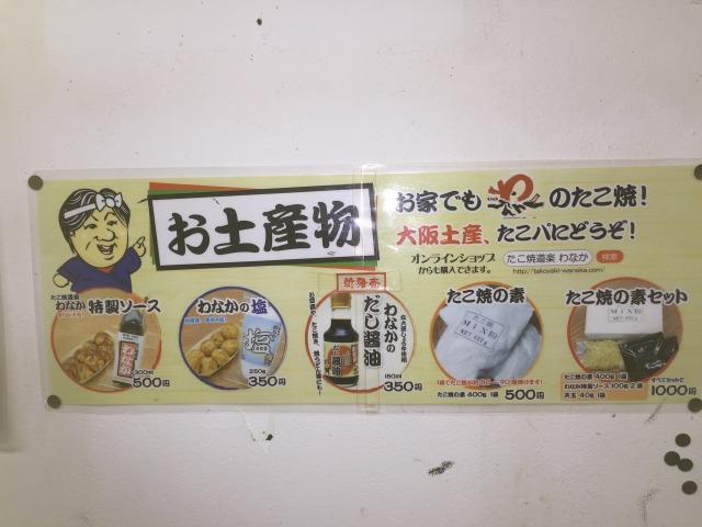 f:id:okuradesu:20170116045254j:plain