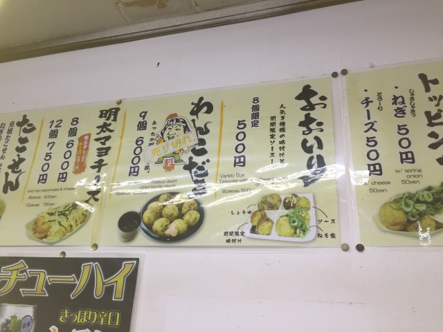 f:id:okuradesu:20170116045257j:plain