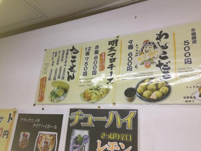 f:id:okuradesu:20170116045258j:plain