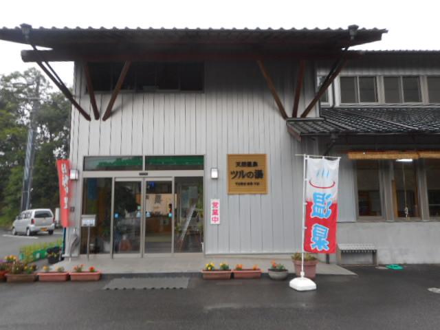 f:id:okuradesu:20170117032232j:plain