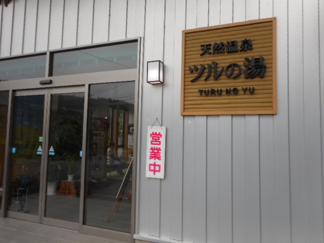 f:id:okuradesu:20170117032234j:plain