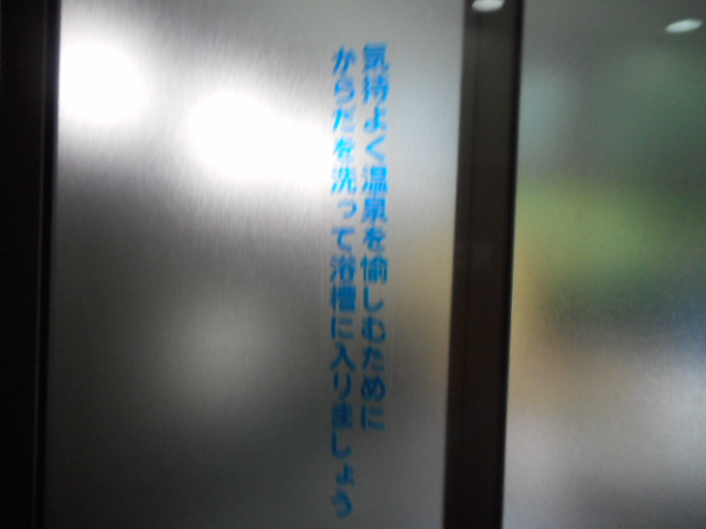 f:id:okuradesu:20170117032236j:plain