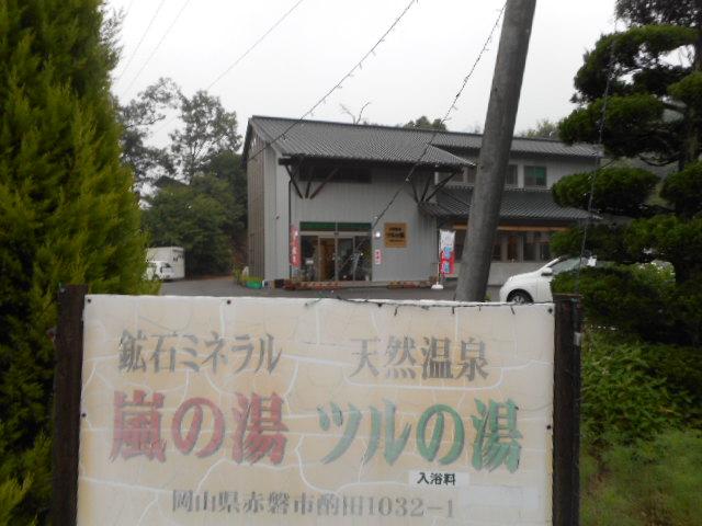 f:id:okuradesu:20170117032251j:plain