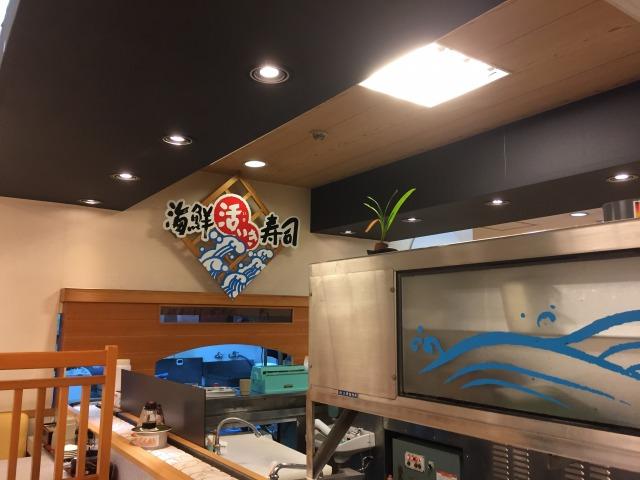f:id:okuradesu:20170118033959j:plain