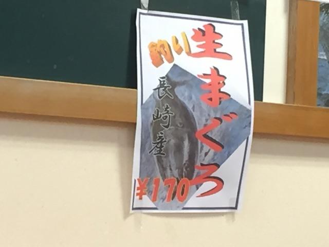 f:id:okuradesu:20170118034008j:plain