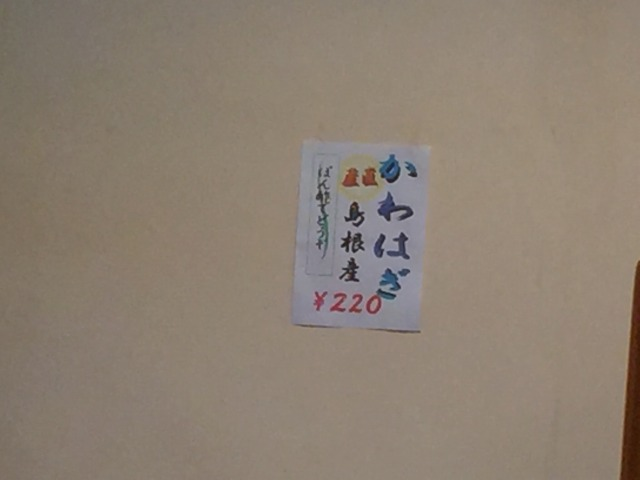 f:id:okuradesu:20170118034018j:plain