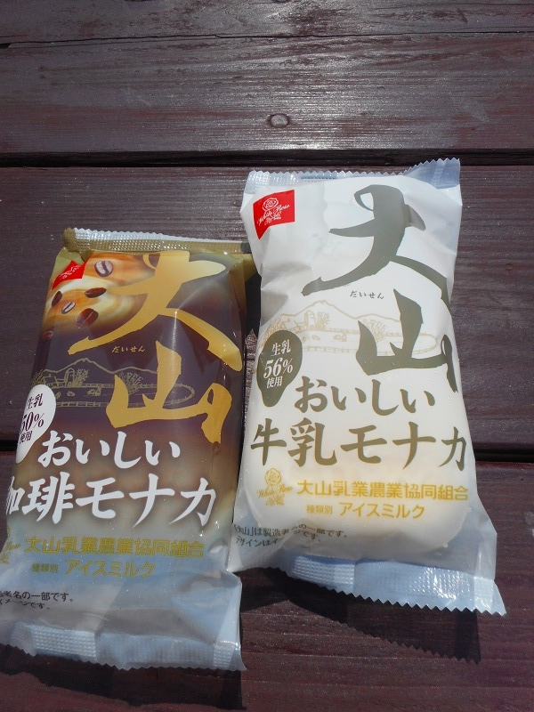 f:id:okuradesu:20170120033118j:plain