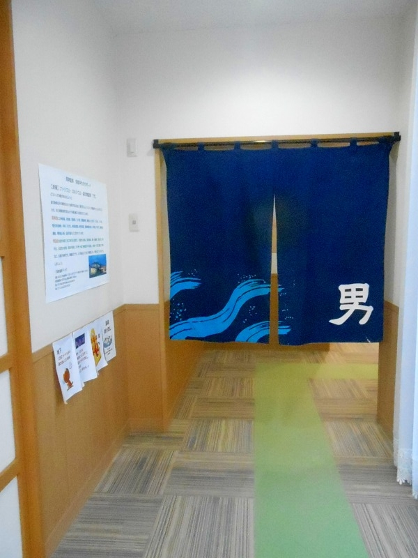 f:id:okuradesu:20170129154752j:plain