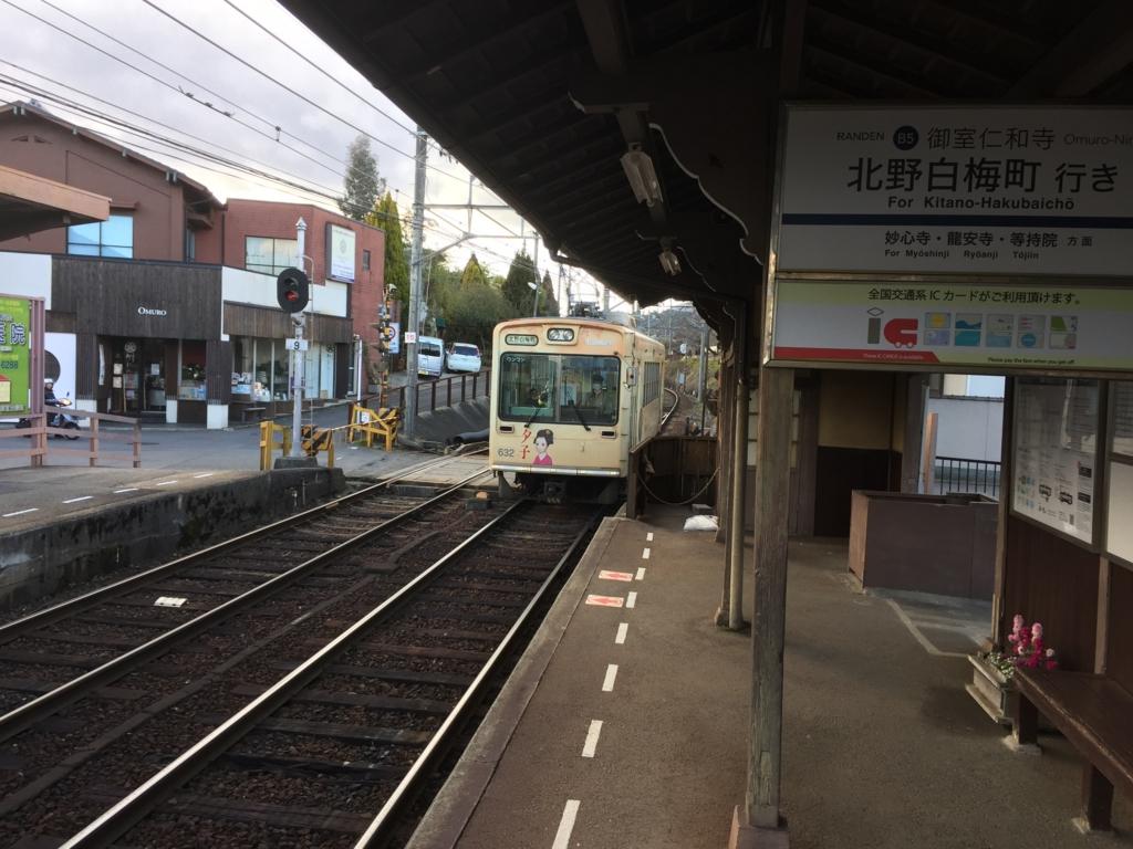 f:id:okuradesu:20170205043132j:plain