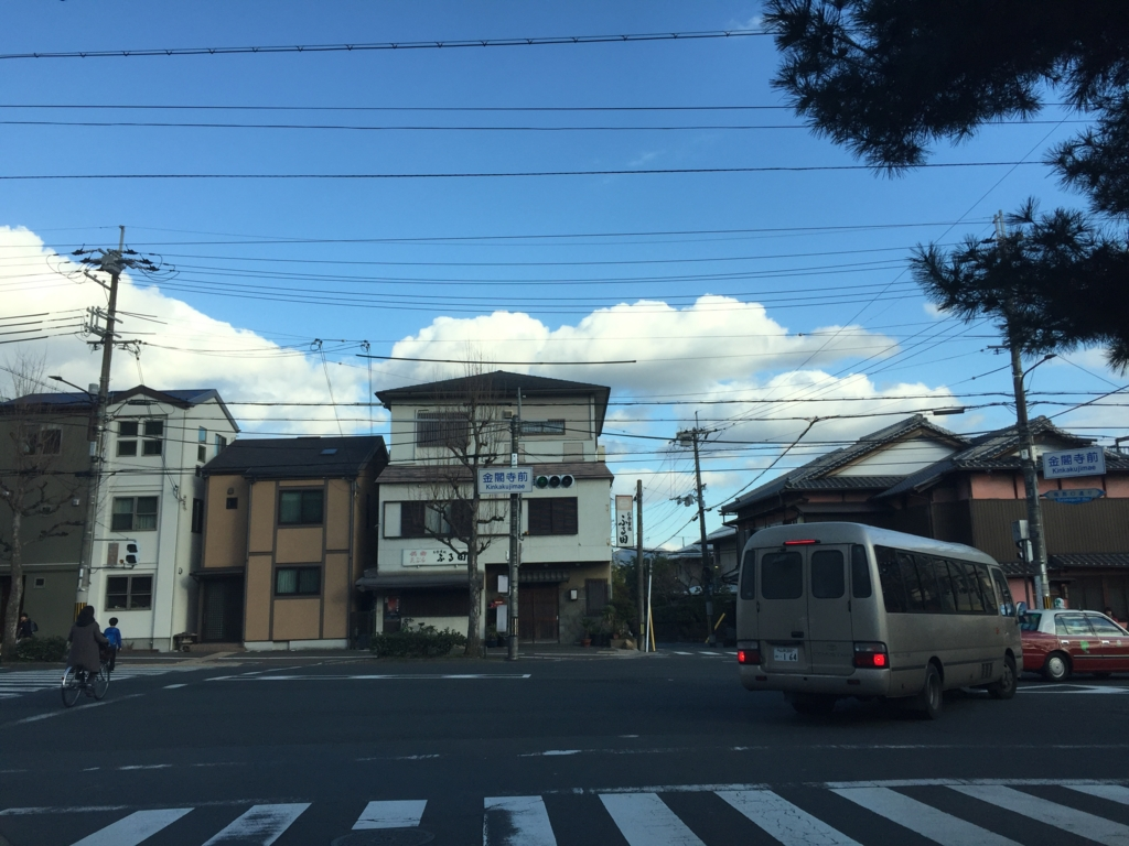 f:id:okuradesu:20170205043238j:plain