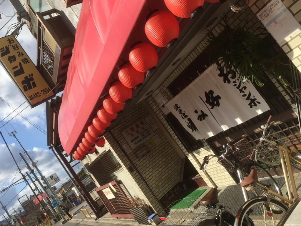 f:id:okuradesu:20170205044310j:plain