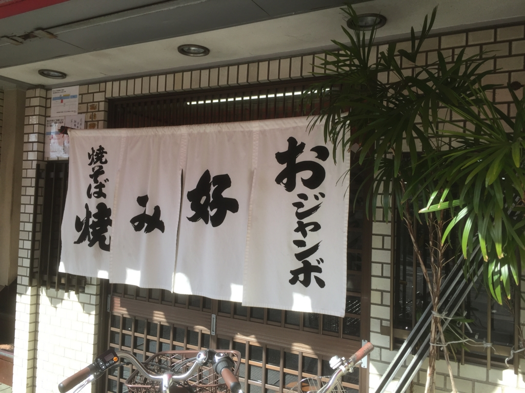 f:id:okuradesu:20170205044320j:plain