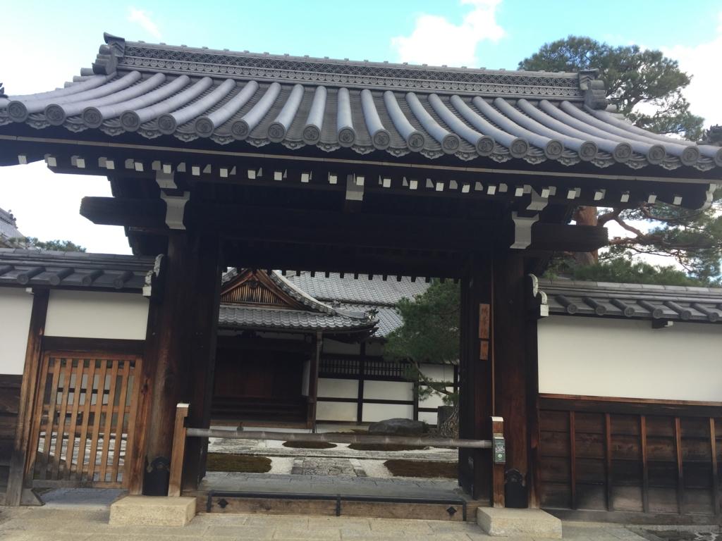 f:id:okuradesu:20170205050324j:plain