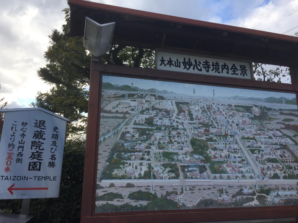 f:id:okuradesu:20170205050356j:plain