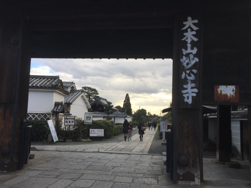 f:id:okuradesu:20170205050359j:plain