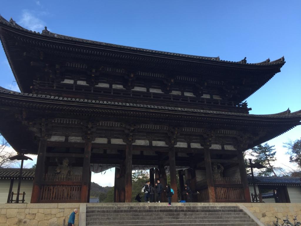 f:id:okuradesu:20170205050545j:plain