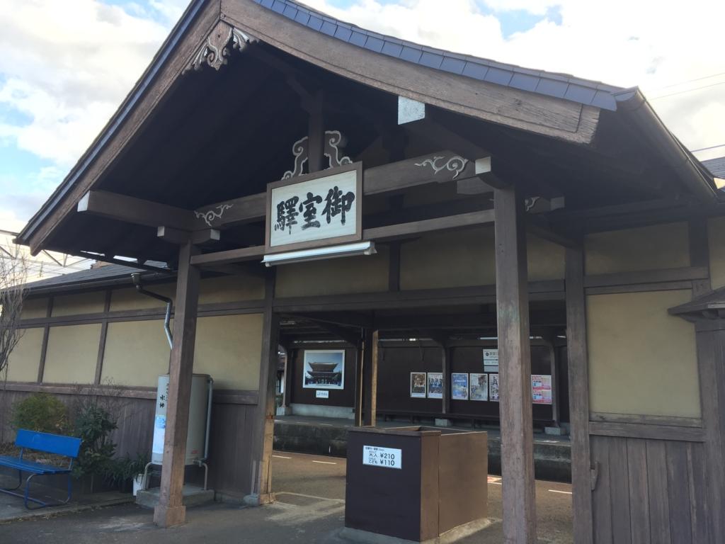 f:id:okuradesu:20170207153942j:plain