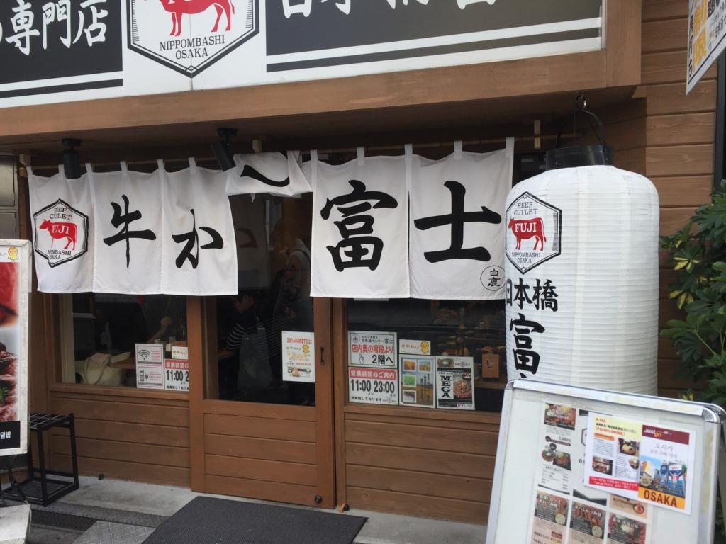 f:id:okuradesu:20170209204435j:plain