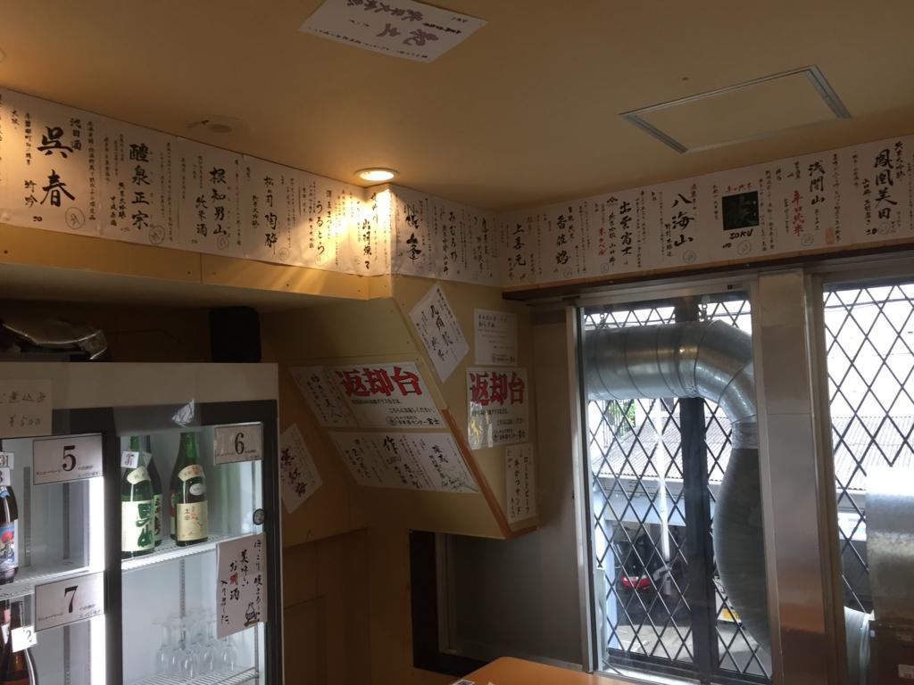 f:id:okuradesu:20170209211835j:plain