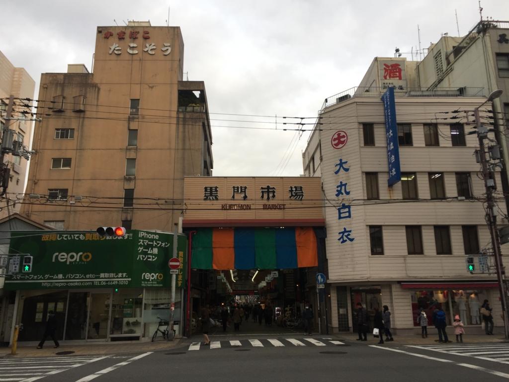 f:id:okuradesu:20170209214910j:plain