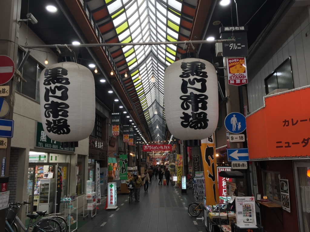 f:id:okuradesu:20170209222504j:plain