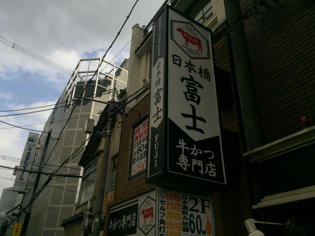 f:id:okuradesu:20170209224913j:plain