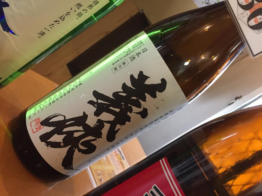 f:id:okuradesu:20170209234545j:plain
