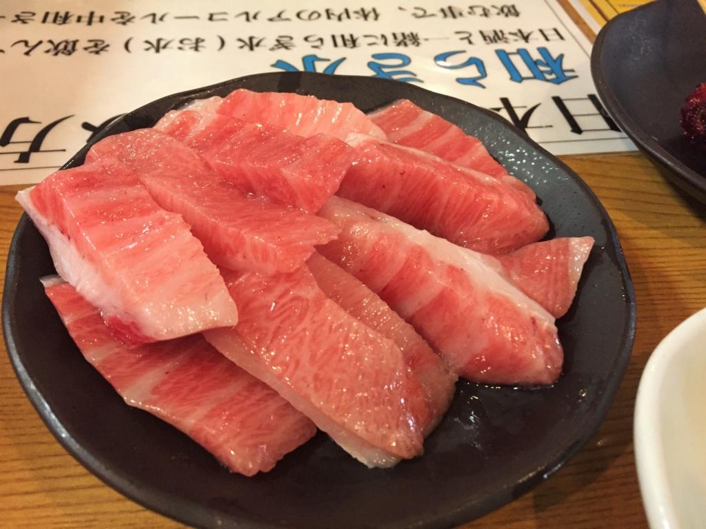 f:id:okuradesu:20170209234701j:plain