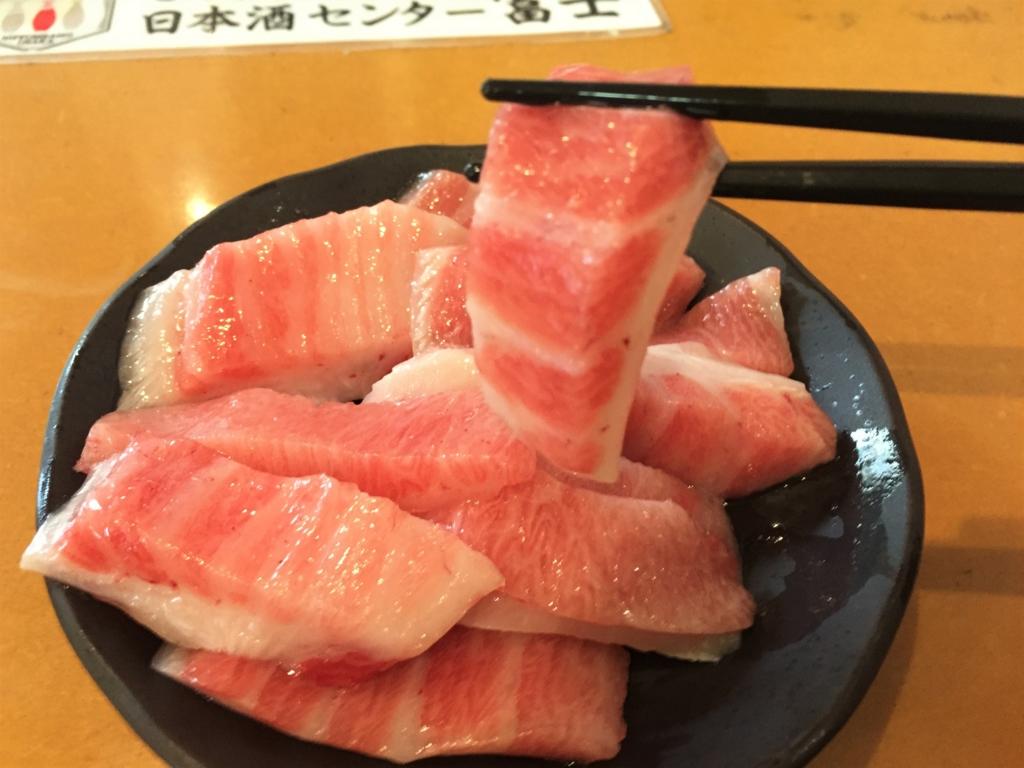 f:id:okuradesu:20170209234717j:plain