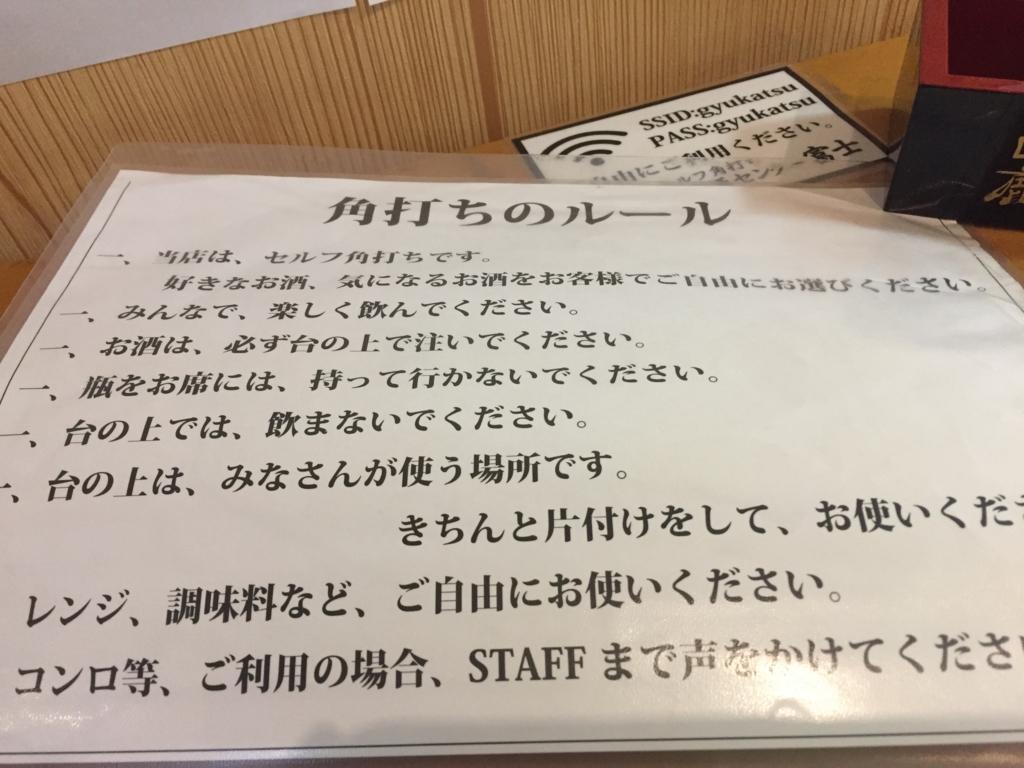 f:id:okuradesu:20170209235852j:plain