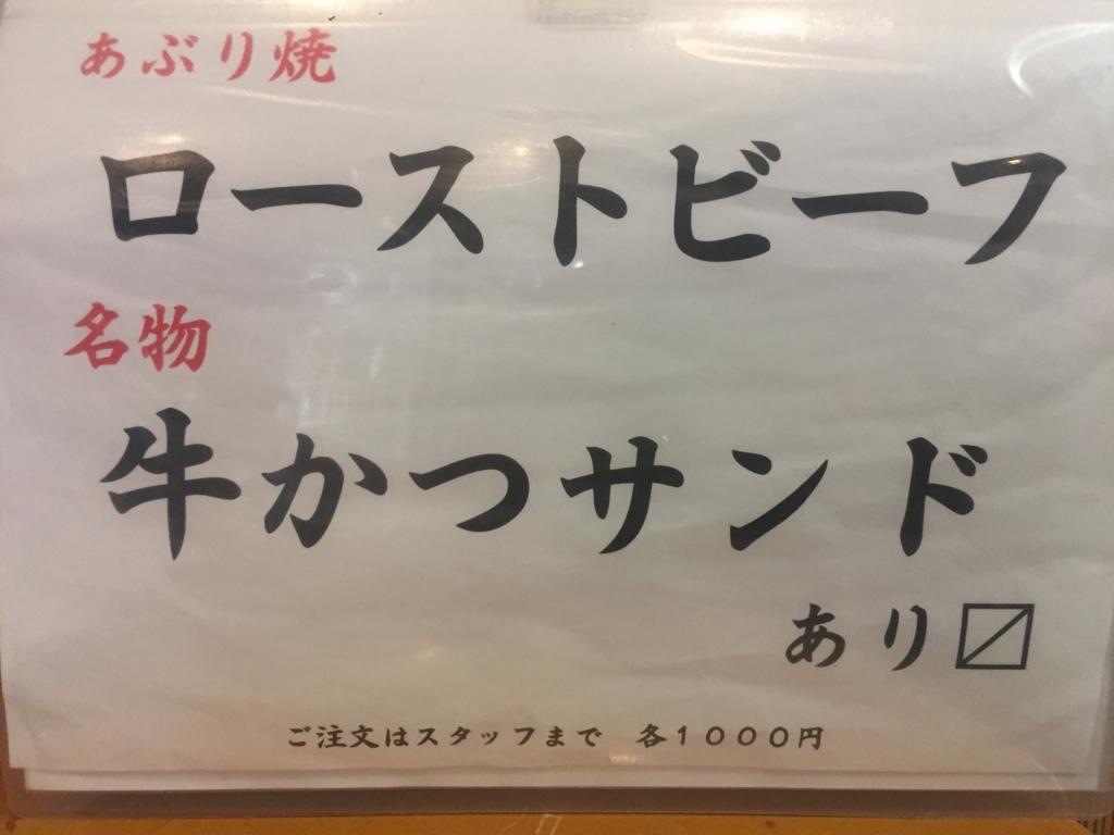 f:id:okuradesu:20170210001729j:plain