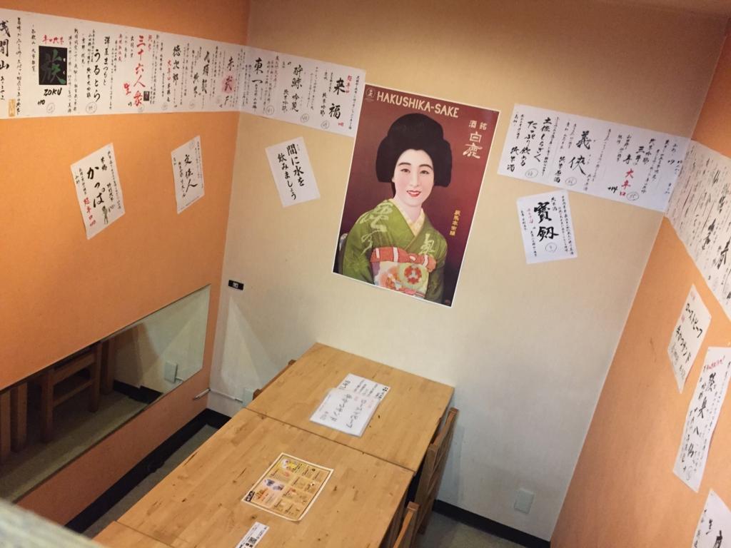 f:id:okuradesu:20170210003343j:plain