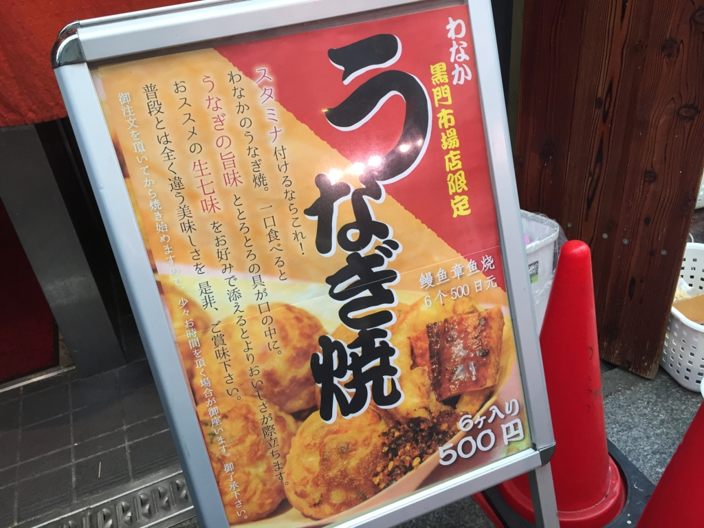 f:id:okuradesu:20170210135932j:plain